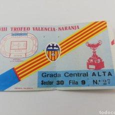 Coleccionismo deportivo: ENTRADA VIII TROFEO NARANJA VALENCIA CF ATLETICO HURACAN AJAX DE AMATERDAM 1978 AMISTOSO FUTBOL. Lote 153833748