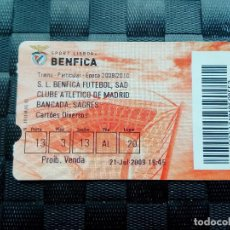 Coleccionismo deportivo: ENTRADA BENFICA V ATLETICO MADRID 2009 AMISTOSO. Lote 154297274