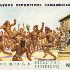 Colecionismo desportivo: ENTRADA FUTBOL - SEGUNDOS JUEGOS DEPORTIVOS PANAMERICANOS - MEXICO (1955) ¡IMPECABLE!. Lote 154214946