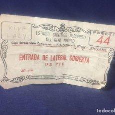 Coleccionismo deportivo: ENTRADA DE FUTBOL PARA LA PRIMERA COPA DE EUROPA 1955 ESTADIO SANTIAGO BERNABEU REAL MADRID 1 TITULO. Lote 155944138