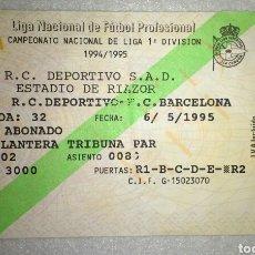 Coleccionismo deportivo: ENTRADA FUTBOL DEPORTIVO BARCELONA 1995. Lote 156313108
