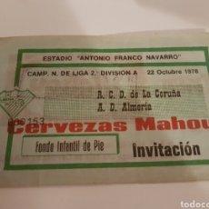 Coleccionismo deportivo: ENTRADA AD ALMERIA DEPORTVO DE LA CORUÑA 78/79. Lote 156415988