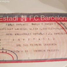 Coleccionismo deportivo: ENTRADA BARCELONA VALLADOLID 88/88. Lote 156430006