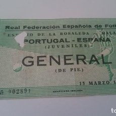 Coleccionismo deportivo: ENTRADA PORTUGAL-ESPAÑA JUVENILES 1967. Lote 156830042