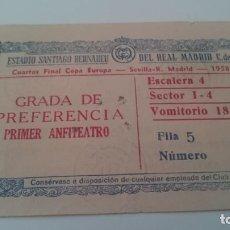 Coleccionismo deportivo: ENTRADA CHAMPIONS REAL MADRID SEVILLA. AÑO 1958. Lote 156832430