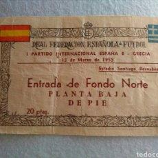 Coleccionismo deportivo: ENTRADA FUTBOL ESPAÑA B GRECIA 1955. Lote 157714629