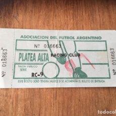 Coleccionismo deportivo: R5832 ENTRADA TICKET FUTBOL ARGENTINA AFA RACING CLUB. Lote 157955010
