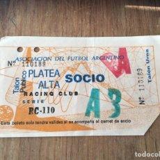 Coleccionismo deportivo: R5844 ENTRADA TICKET FUTBOL ARGENTINA RACING CLUB . Lote 157957386
