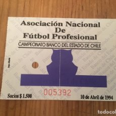 Coleccionismo deportivo: R5822 ENTRADA TICKET FUTBOL CHILE UNIVERSIDAD DE CHILE 4-1 COLO COLO. Lote 157952374