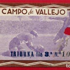 Coleccionismo deportivo: ENTRADA FUTBOL LEVANTE UD , CAMPO VALLEJO , ORIGINAL , EF3484. Lote 158417110