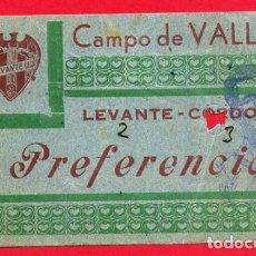 Coleccionismo deportivo: ENTRADA FUTBOL LEVANTE UD CORDOBA ANTIGUA , CAMPO VALLEJO , ORIGINAL , EF3490. Lote 158417822