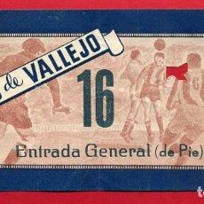 Coleccionismo deportivo: ENTRADA FUTBOL LEVANTE UD , ANTIGUA , CAMPO VALLEJO , ORIGINAL , EF3496. Lote 158421010