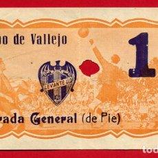 Coleccionismo deportivo: ENTRADA FUTBOL LEVANTE UD , ANTIGUA , CAMPO VALLEJO , ORIGINAL , EF3498. Lote 158421138