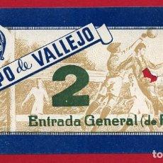 Coleccionismo deportivo: ENTRADA FUTBOL LEVANTE UD , ANTIGUA , CAMPO VALLEJO , ORIGINAL , EF3499. Lote 158421178