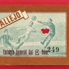 Coleccionismo deportivo: ENTRADA FUTBOL LEVANTE UD , ANTIGUA , CAMPO VALLEJO , ORIGINAL , EF3504. Lote 158421458