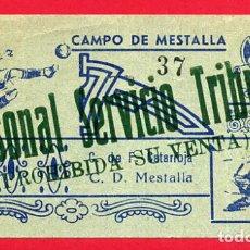Coleccionismo deportivo: ENTRADA FUTBOL VALENCIA CF MESTALLA CATARROJA , ANTIGUA , ORIGINAL , EF3535. Lote 158438426
