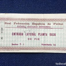 Coleccionismo deportivo: R5852 ENTRADA TICKET FUTBOL FINAL COPA DEL REY 1980 REAL MADRID CASTILLA. Lote 158845554