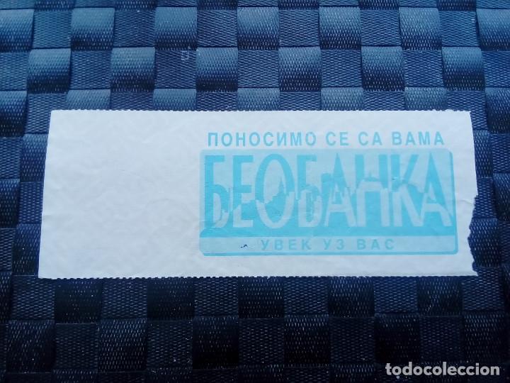 Coleccionismo deportivo: ENTRADA TICKET ESTRELLA ROJA BELGRADO v BARCELONA COPA UEFA 1996 - Foto 2 - 151176338