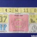Coleccionismo deportivo: ENTRADA TICKET MUNDIAL ARGENTINA 78. ITALIA,1 - BRASIL,2. 3ER Y 4º PUESTO. Lote 159470410