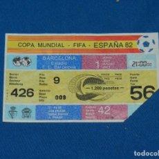 Coleccionismo deportivo: ENTRADA COPA MUNDIAL FIFA ESPAÑA 82 , BARCELONA 2 FASE , 1 JULIO. Lote 159485698