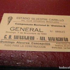 Coleccionismo deportivo: ENTRADA CD MENSAJERO-ATLETICO MALAGUEÑO MALAGA 7 NOVIEMBRE 1993. Lote 159686298