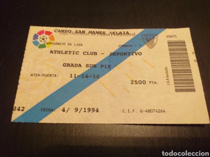 ENTRADA TICKET FUTBOL ATHLETIC BILBAO-DEPORTIVO LA CORUÑA 94 95 (Coleccionismo Deportivo - Documentos de Deportes - Entradas de Fútbol)