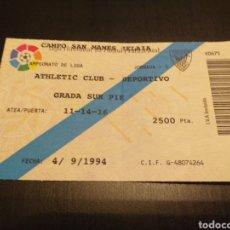 Coleccionismo deportivo: ENTRADA TICKET FUTBOL ATHLETIC BILBAO-DEPORTIVO LA CORUÑA 94 95. Lote 159796093