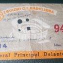 Coleccionismo deportivo: 1960 ENTRADA FUTBOL CLUB BARCELONA COPA DE EUROPA BARCELINA MADRID. Lote 160238716