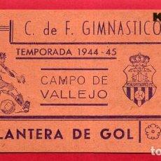 Coleccionismo deportivo: ENTRADA FUTBOL, TEMPORADA 1944 1945 , GIMNASTICO LEVANTE , VALLEJO , ORIGINAL , EF2964. Lote 161686302