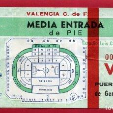 Coleccionismo deportivo: ENTRADA FUTBOL, VALENCIA CF MEDIA ENTRADA , AÑOS 1980 , ORIGINAL , EF4141. Lote 164686818