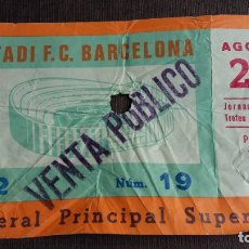 Coleccionismo deportivo: ENTRADA / TICKET / ESTADI F.C. BARCELONA VS VASCO DA GAMA - TROFEU JOAN GAMPER 20 AGOST 1980 -. Lote 164817482