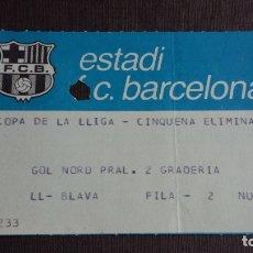 Coleccionismo deportivo: ENTRADA / TICKET / ESTADI F.C. BARCELONA VS REAL MADRID - COPA DE LA LLIGA 5ª ELIMINATÒRIA 29/06/83. Lote 164823274