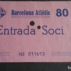Coleccionismo deportivo: ENTRADA / TICKET / BARCELONA ATLÈTIC - AÑOS 70/80. Lote 164823558