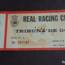 Coleccionismo deportivo: ENTRADA / TICKET ESTADIO EL SARDINERO - REAL RACING CLUB AÑOS 70/80. Lote 164828962