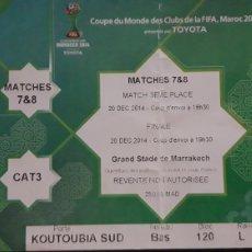 Coleccionismo deportivo: ENTRADA FINAL MUNDIAL DE CLUBS REAL MADRID VS SAN LORENZO 2014. Lote 165249970
