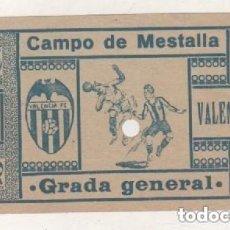Coleccionismo deportivo: RARA ENTRADA DEL CAMPO DE FUTBOL DE MESTALLA GRADA GENERAL. Lote 165407890