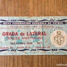 Coleccionismo deportivo: R6155 ENTRADA TICKET FUTBOL FINAL COPA GENERALISIMO 1962 REAL MADRID SEVILLA. Lote 167107760