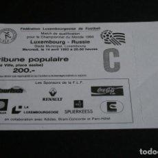 Coleccionismo deportivo: ENTRADA FÚTBOL LUXEMBURGO - RUSIA CALSIFICATORIO MUNDIAL USA 1994. Lote 167626564
