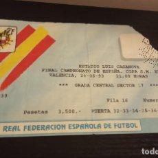 Coleccionismo deportivo: -ENTRADA FUTBOL FINAL DE LA COPA DEL REY 1993 : REAL ZARAGOZA - REAL MADRID. Lote 167630572