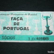 Coleccionismo deportivo: ENTRADA FÚTBOL PORTUGAL OCTAVOS DE FINAL COPA 1992. Lote 167731580