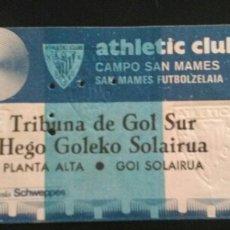 Coleccionismo deportivo: ENTRADA FUTBOL UEFA REAL SOCIEDAD UJPEST DOZSA 1980. Lote 167834753