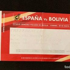 Coleccionismo deportivo: ENTRADA FUTBOL ESPAÑA VS BOLIVIA. Lote 168252198