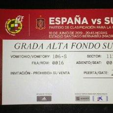 Coleccionismo deportivo: ENTRADA FUTBOL ESPAÑA SUECIA 2019. Lote 168677189
