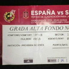 Coleccionismo deportivo: ENTRADA FUTBOL ESPAÑA SUECIA 2019. Lote 168677429