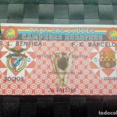 Coleccionismo deportivo: ENTRADA TICKET BENFICA V BARCELONA 1991 CHAMPIONS LEAGUE 1991 1992. Lote 168748372