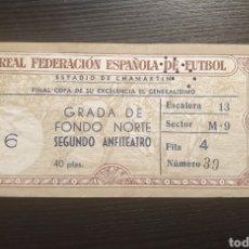 Coleccionismo deportivo: ENTRADA FINAL COPA GENERALISIMO 1953 FC BARCELONA ATHLETIC BILBAO. Lote 168827038