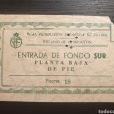 Coleccionismo deportivo: ENTRADA FINAL COPA GENERALISIMO 1951 FC BARCELONA REAL SOCIEDAD. Lote 168827554
