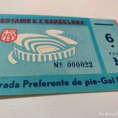 Coleccionismo deportivo: ENTRADA F.C. BARCELONA COLONIA 19 DE ABRIL DE 1969 RECOPA DE EUROPA. Lote 168919016