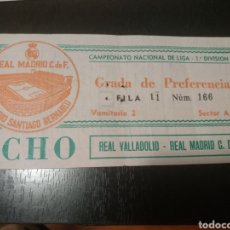Coleccionismo deportivo: ENTRADA REAL MADRID - VALLADOLID 1980-1981. Lote 38562620