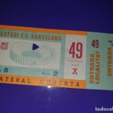 Coleccionismo deportivo: ENTRADA ENTERA FC BARCELONA VS HUMAN STARS UNICEF REGRESO DE CRUYFF 16.12.80 CAMP NOU. Lote 169841268